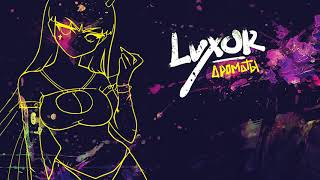 Download Luxor - Ароматы (official audio) Mp3 and Videos