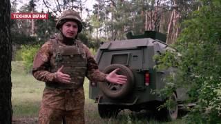 техніка війни 55 газодетонаційна зброя тест драйв kraz cobra cougar