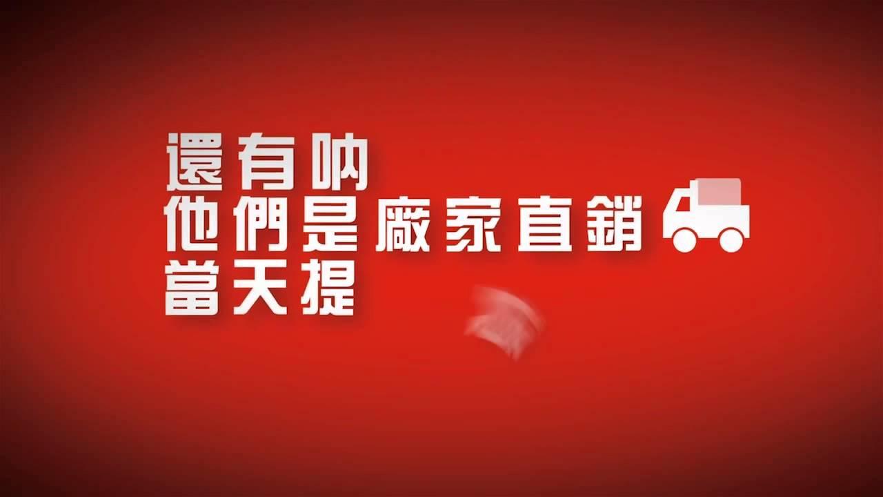 ITalkBB Ad   Washington Cabinetry (华府橱柜)   30u0027u0027   YouTube