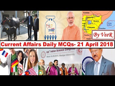 Current Affairs Daily MCQs - 21 April 2018 - The Hindu, PIB - UPSC/IAS/SSC/IBPS Preparation By VeeR