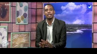 ALHILAL TV Live Stream   قناة الهلال الفضائية 2017 Video