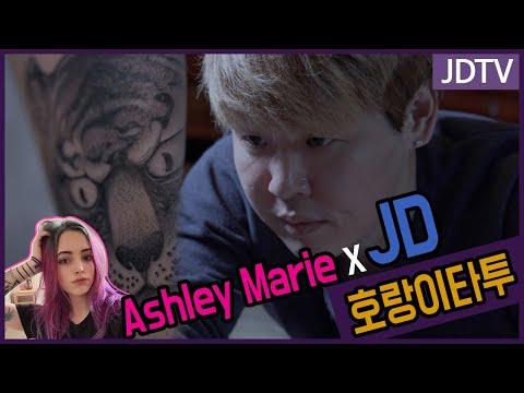 Tattooing in Korea - TIGER TATTOO