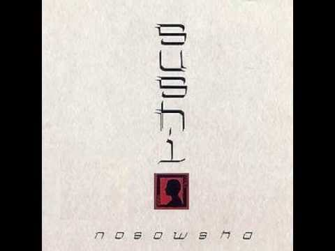 Nosowska - Sushi (cały album)