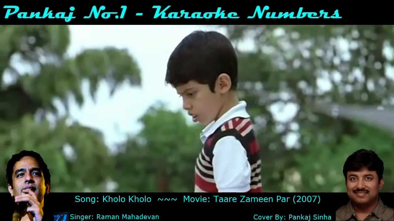 aankhen to kholo swami 3gp video song
