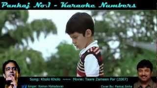 Kholo Kholo Darwaze - Karaoke Sing along Song - By Pankajno1