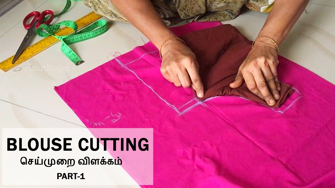 Youtube Blouse Cutting In Tamil 50