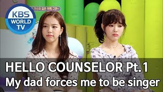 My dad forces me to be a singer Part. 1 [Hello Counselor/ENG, THA/2019.08.05]