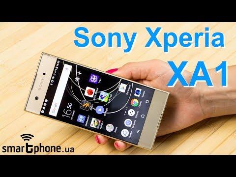 Sony Xperia XA1 - Обзор смартфона