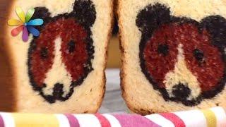 Тостовый хлеб с рисунком в форме мишки от Лизы Глинской! – Все буде добре. Выпуск 994 от 04.04.17