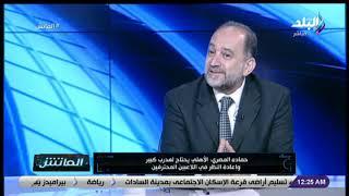 حوار خاص مع الكابتن حمادة المصري في الماتش
