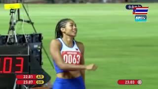 ไฮไลท์ ใหม่ วิ่ง 200 ม. หญิง ซีเกมส์ ชิงทอง   7 �.ค. 2019