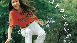 Taeko Ohnuki (大貫妙子) - サマー・コネクション Single (1977)