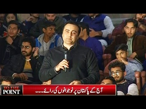 To The Point with Mansoor Ali Khan | 16 December 2018 | Express News