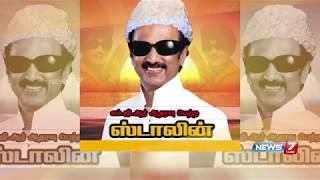 stalin's MGR Avatar | ஸ்டாலினின் எம்ஜிஆர் அவதாரம்