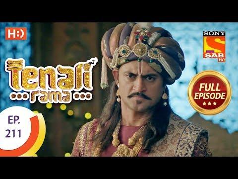 Tenali Rama - Ep 211 - Full Episode - 27th April, 2018