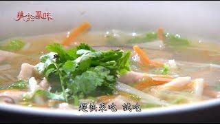 【新美食鳳味】大師有撇步-香菇赤肉羹+香菇肉燥