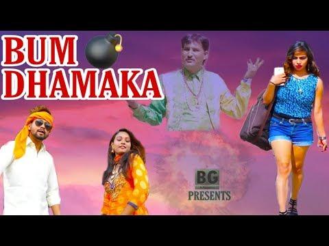 bum-dhamaka-//-lakhwinder-lakha-//-new-punjabi-song-2019-//-bg-music