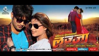 Nepali movie LAZZA Short Movie - Aryan Sigdel, Shilpa Pokhrel