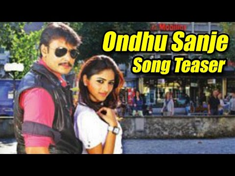 Ondhu Sanje First Look Video In HD | Bul Bul Movie | Darshan, Ambarish, Rachita Ram Travel Video