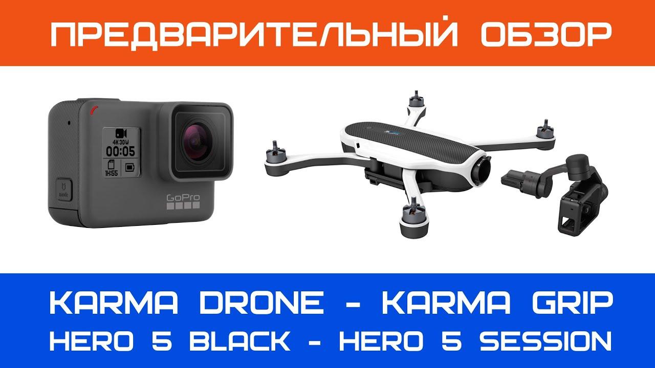 Квадрокоптер Syma X8HG + GOPRO 4 black - YouTube