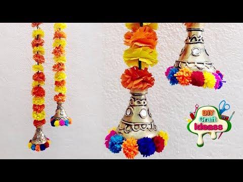Marigolds walldecor door hanging | Make Flowers Pomander | diy craft Ideas
