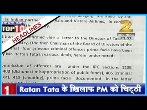 Subramanian Swamy put allegation of fraud on Ratan Tata in AirAsia deal