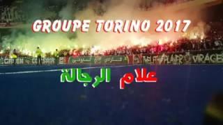 Groupe Torino 2017 - 3lam El Redjala علام الرجالة ❤💚