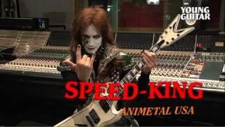 ヤング・ギター2012年1月号の付録DVD内容を紹介! 今回はクリス・インペ...