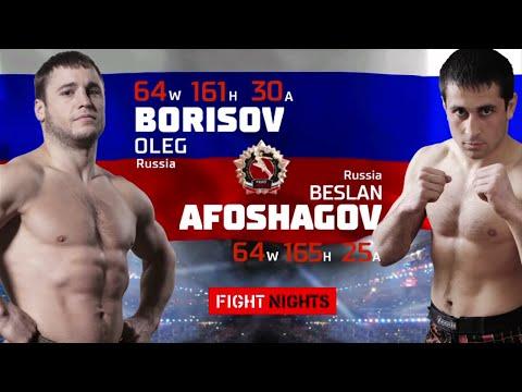 Олег Борисов vs.