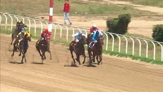 Vidéo de la course PMU PREMIO IRAM