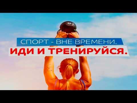 DDX Fitnes г. Красногорск открыт