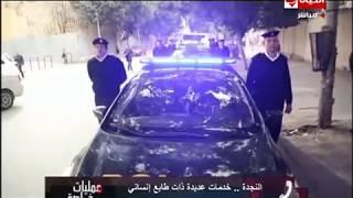 عمليات خاصة - اللواء / إيهاب مختار : شرطة النجدة تحتاج وسيلة إنتقال سريعة لذلك تم تطوير السيارات
