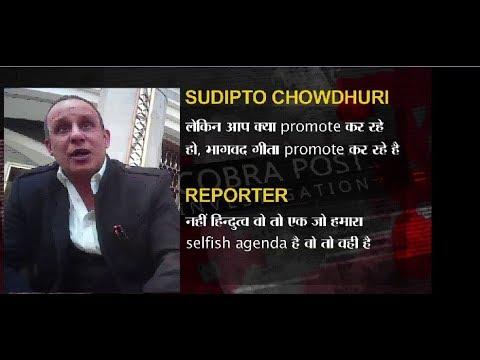 Cobrapost Operation 136: Part -1: India TV