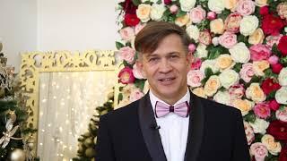 Ведущий на Новогодний корпоратив, Александр  Селиверстов, ведущий на праздник www.goldsax.ru
