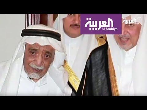 وفاة الشاعر السعودي ومؤلف النشيد الوطني إبراهيم خفاجي  - نشر قبل 6 ساعة