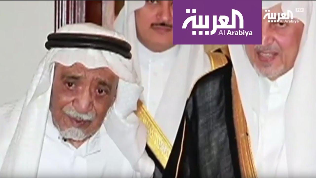 وفاة الشاعر السعودي ومؤلف النشيد الوطني إبراهيم خفاجي Youtube