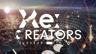 【レクリエイターズ】SawanoHiroyuki[nZk]  - gravityWall を叩いてみた/ Re:CREATORS Opening full Drum Cover thumbnail