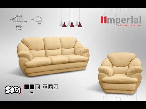 Схема раскладки углового дивана