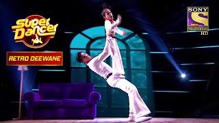 """इस टेढ़े Act On """"Dhal Gaya Din"""" ने किया सीधा वार सबके दिलों पे   Super Dancer   Retro Deewane"""