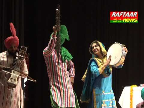 LIVE VIDEO : Boys and Girls Beautiful Dance on Punjabi Folk Musical Instruments II Raftaar News