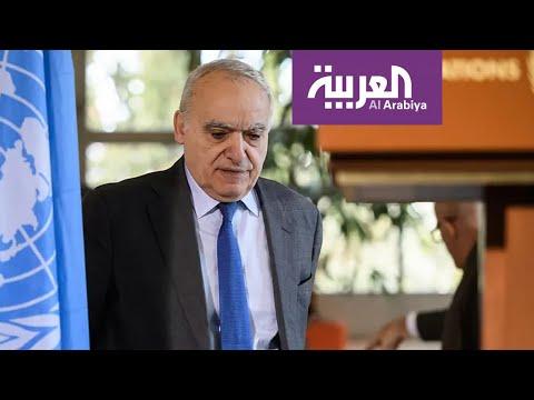 انطلاق الحوار السياسي الليبي في جنيف الأربعاء