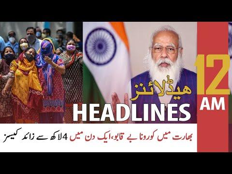 ARY NEWS HEADLINES   12 AM   2nd MAY 2021