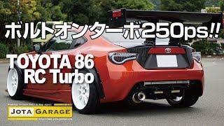 TOYOTA 86 RC Turboの走行動画&ブリッピング音です。車両の詳細は、htt...