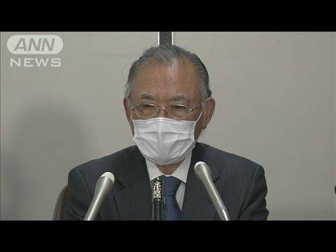 「定年延長に法的根拠ない」 検察OBが反対の意見書(20/05/15)