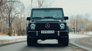ЧЕСТНО ПРО ГЕЛИК - Mercedes-Benz W463 - Тачка Бро