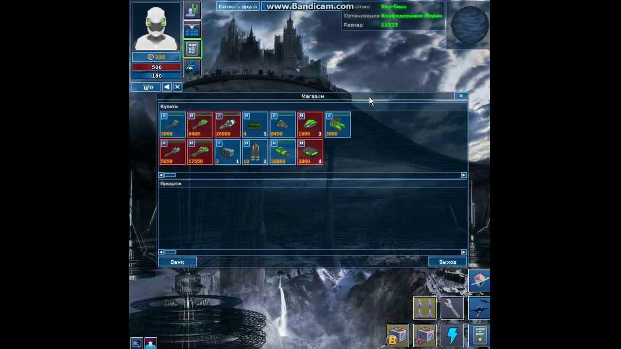 Игры звездные войны браузерная игра как выглядит сейчас земфира