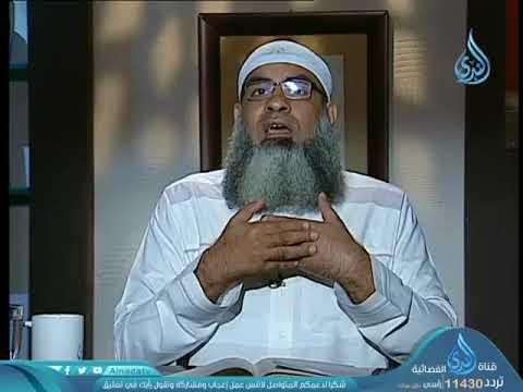 الندى:وقليل من عبادي الشكور | ح3| قال الحكيم | الشيخ مسعد أنور  13-8-2018