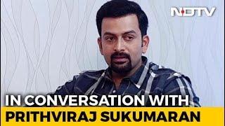 Prithviraj Sukumaran On The Camaraderie Between Malayalam Actors