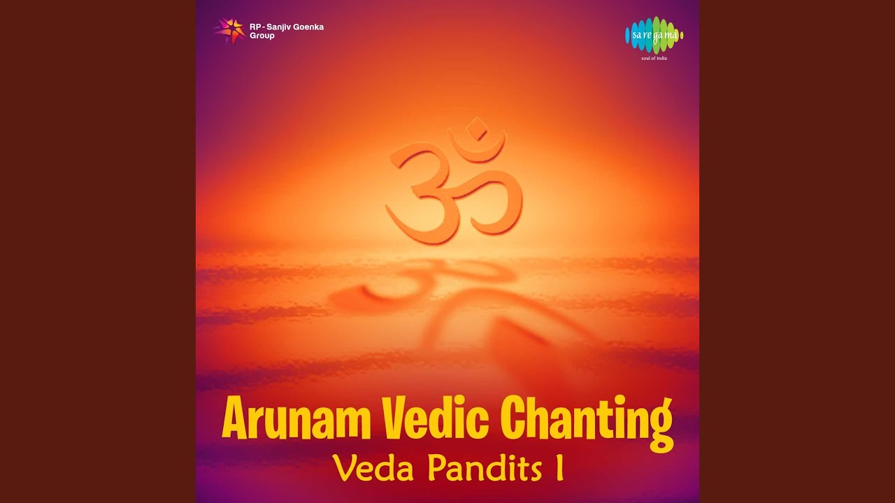 Telugu pdf arunam