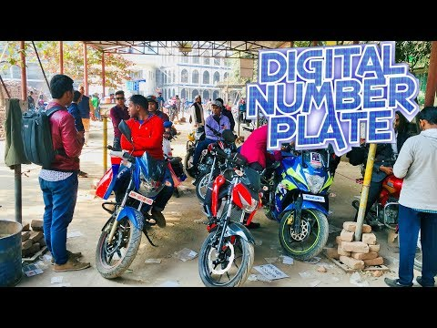 How To Get the Digital Number Plate in Dhaka